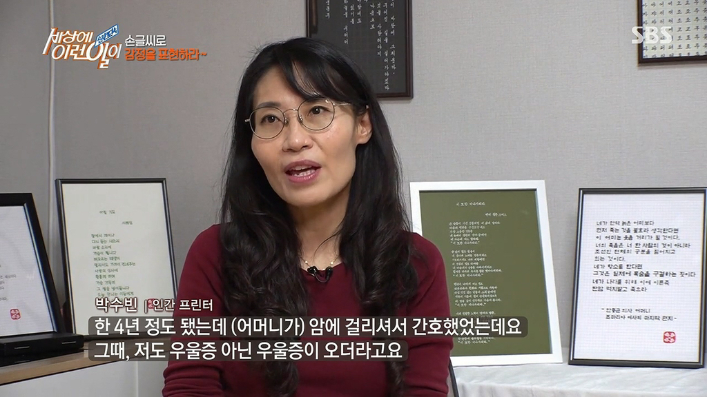 인간 프린터기 수준인 손글씨의 달인 - 꾸르
