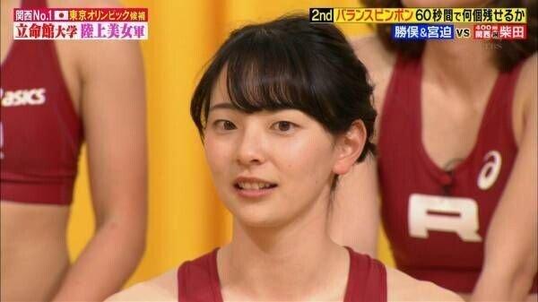 일본 여자 육상 국가대표 미모와 몸매 - 꾸르