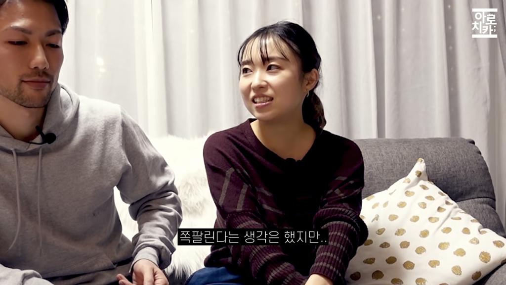 도쿄돔에서 불매운동 다그쳤던 일본인 친구의 와이프 인터뷰 - 꾸르