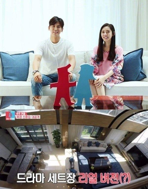 방송에 공개된 추자현 집 -