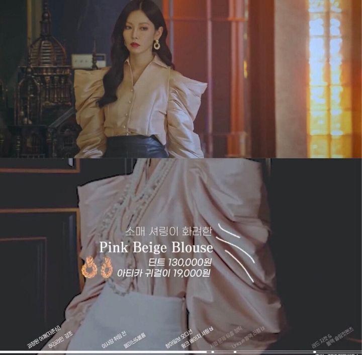 김소연이 펜트하우스에서 입고나온 옷 가격 - 꾸르