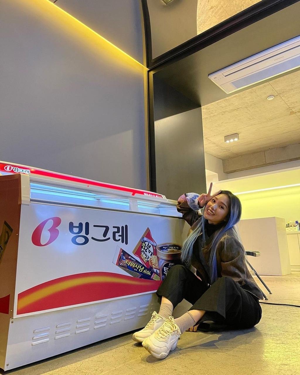 빙그레한테 냉동고 선물 받은 오마이걸 미미 - 꾸르