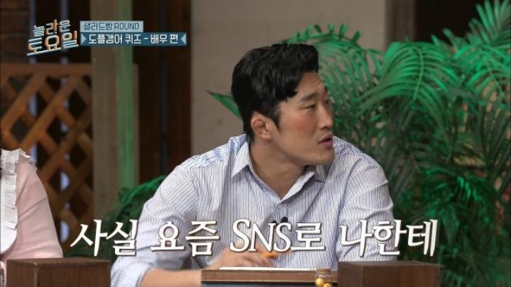 평소 김동현이 인스타에서 받는 DM 내용 - 꾸르
