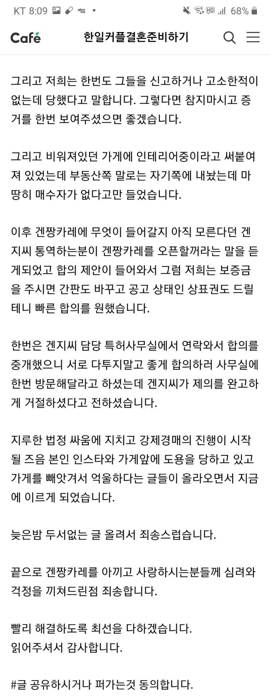 부산 겐짱카레 현재 상황