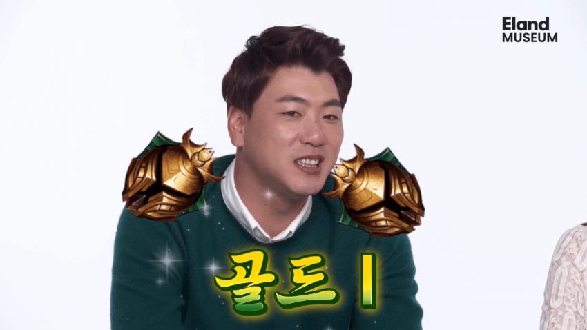 롤하는 김광현