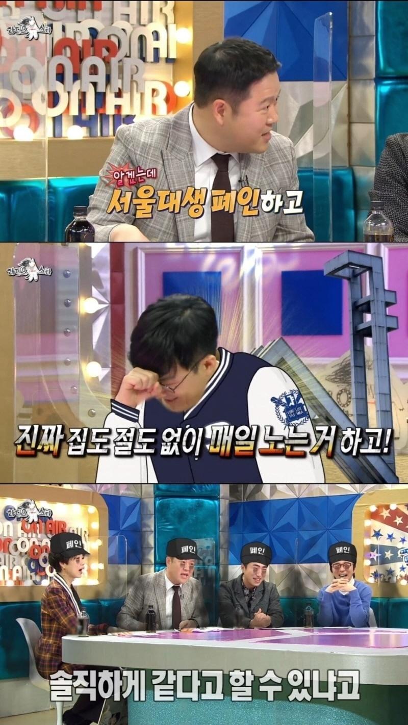 라디오스타 서울대를 운으로 갔다는 슈카를 극딜하는 김구라 - 꾸르