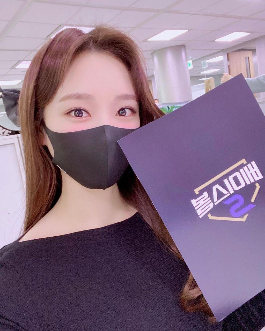 김세연 아나운서 - 꾸르