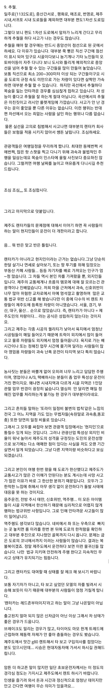 제주도 여행시 초보 렌터카 운전 정말 조심하세요! (feat.제주도민) - 꾸르