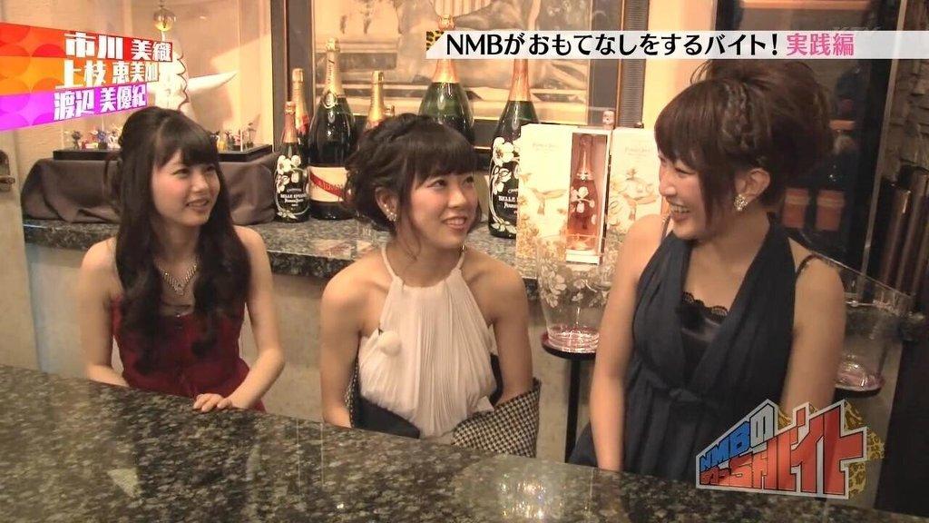 일본 여자아이돌들의 레전드 알바체험 -