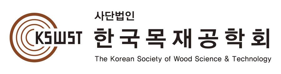 한국목재공학회