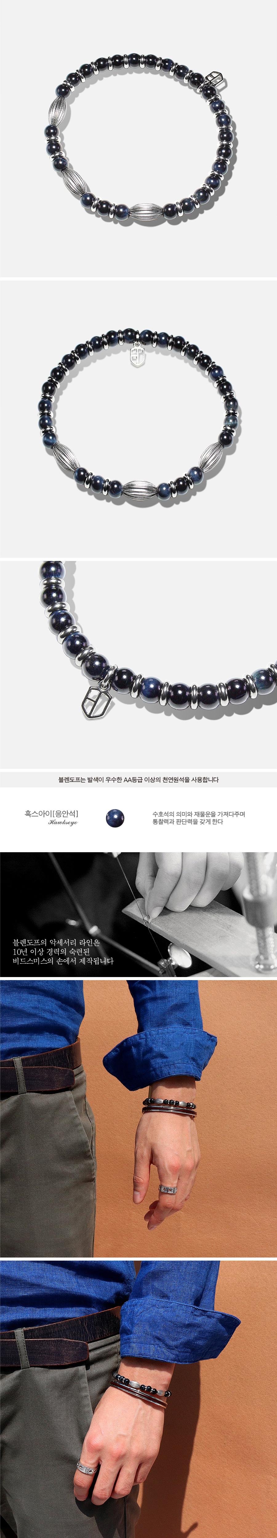 블렌도프(BLENDOFF) Corrugate Beads Bracelet [6mm Hawks Eye]