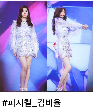 김비율.png
