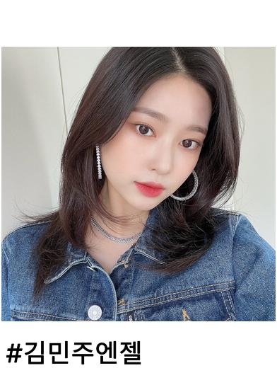 김민주엔젤.png