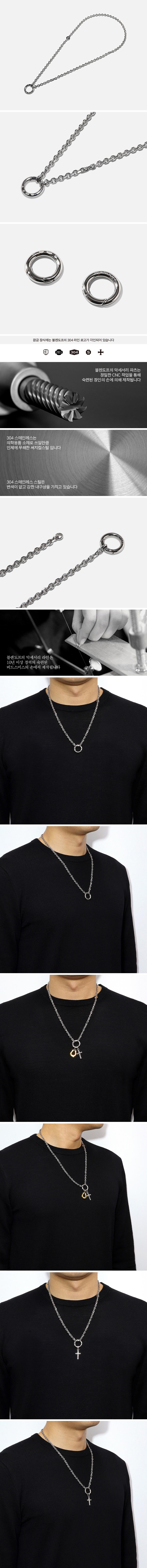 블렌도프(BLENDOFF) O Necklace [Cable Cut Chain]
