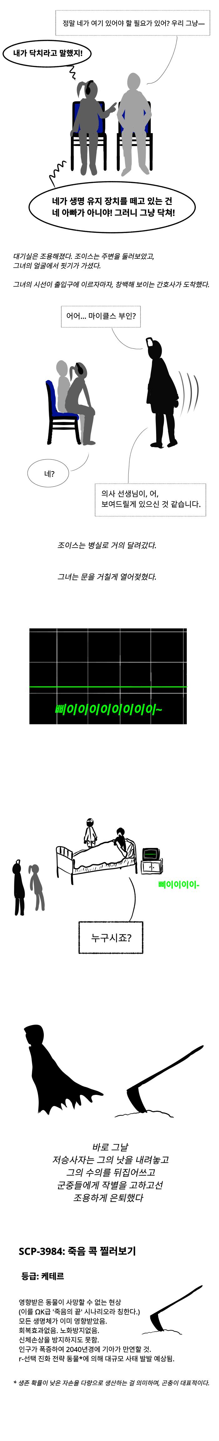 ?scode=mtistory2&fname=https%3A%2F%2Fk.kakaocdn.net%2Fdn%2FcvnnMx%2FbtqxJlqCzfz%2F8ZugPOgtBpVzM43NWA4J6K%2Fimg.png
