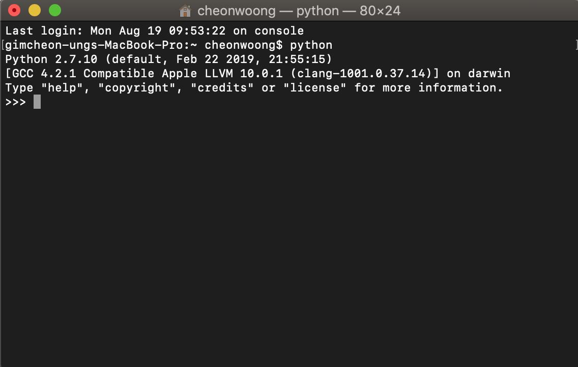 디자이너가 파이썬 시작하기 - 설치