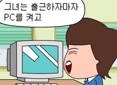 웃짤 싸이월드 / 싸이월드를 아시나요?