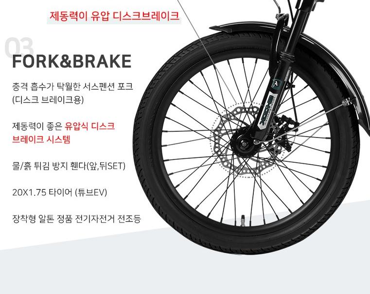 전기자전거 추천 순위 Top3