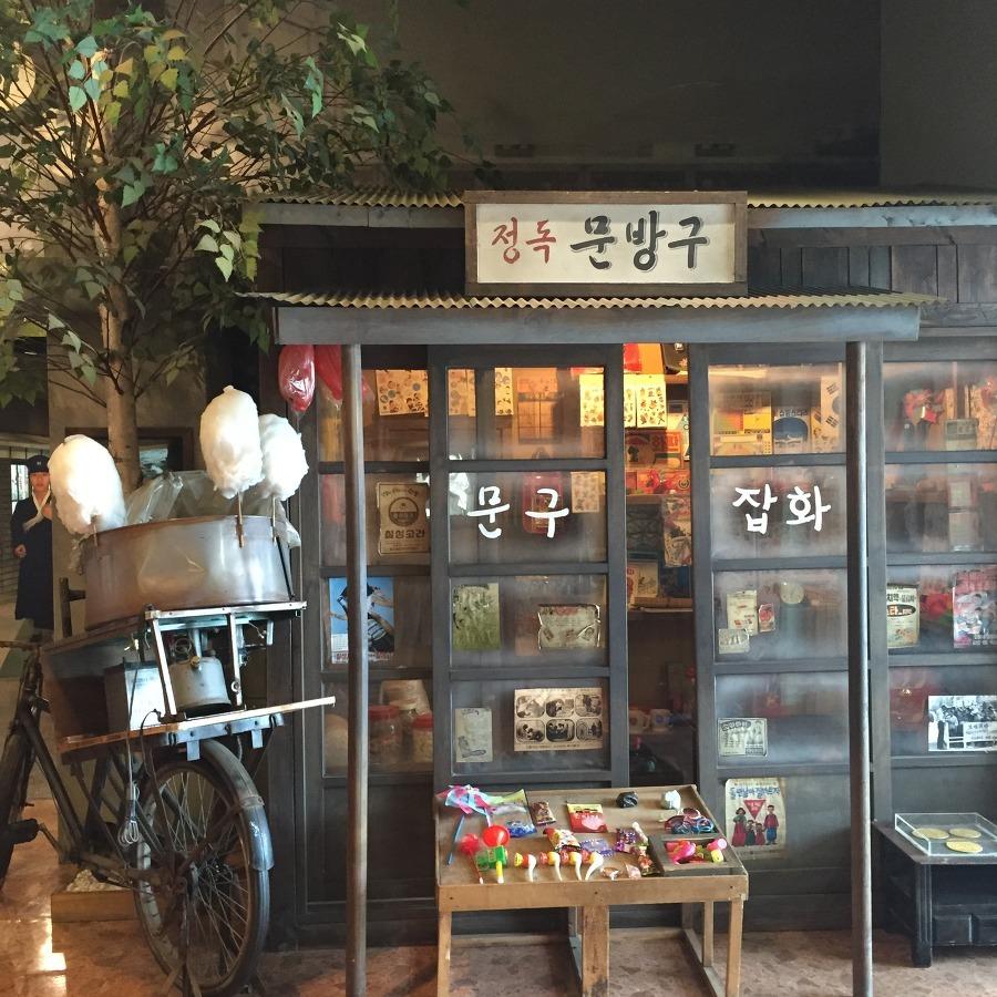 삼청동길 정독도서관 교육박물관