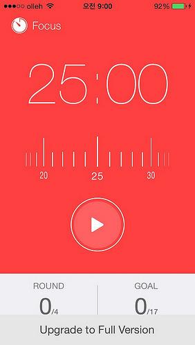 뽀모도로 키퍼-시간관리, 생산성향상을 위한 앱2