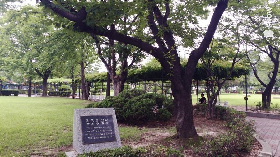 삼청동길 - 정독도서관, 교육박물관 5