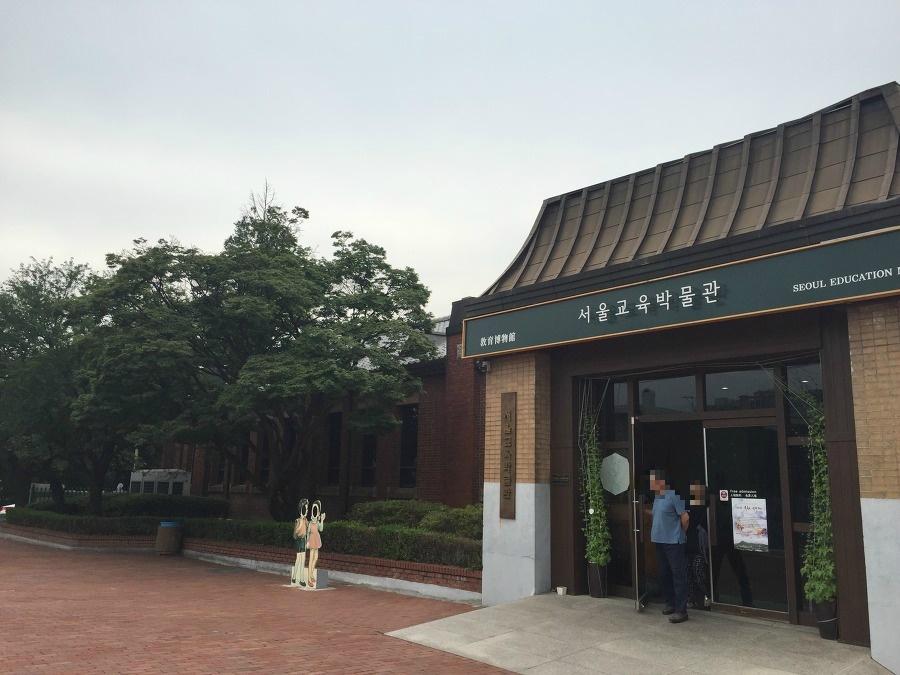 삼청동길 - 정독도서관, 교육박물관 2