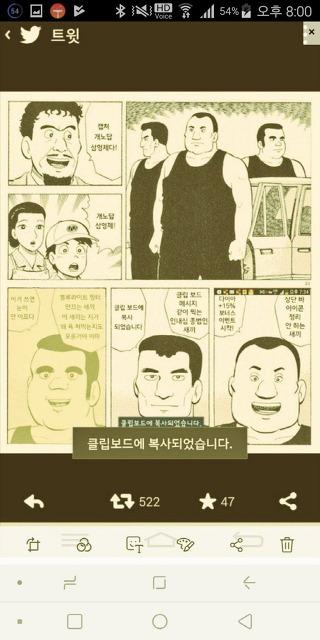 스마트폰 개노답 삼형제.jpg