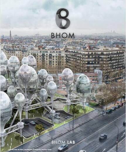 비홈(BHOM) 공식 홈페이지© News1