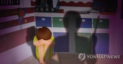 아동학대 일러스트[연합뉴스TV 제공]