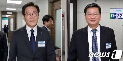 이재명(좌) 후보와 전해철 후보. © News1