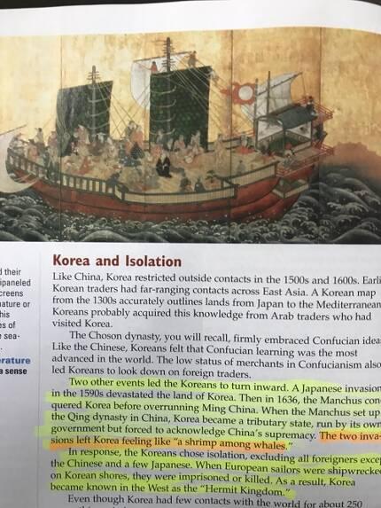 피어슨 프렌티스 홀 간행 교과서의 한국 소개 내용 색칠한 부분에 '고래사이에 낀 새우'라는 표현이 나온다.