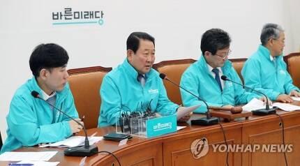 바른미래당 최고위원회의 [연합뉴스 자료사진]