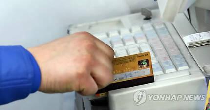 편의점 카드 결제  [연합뉴스 자료사진]