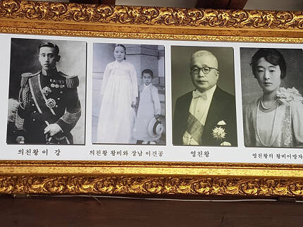 승광재 벽에 걸린 사진들. 맨 왼쪽 사진이 이석 황실문화재단 총재의 아버지인 의친왕. 전주=김준희 기자