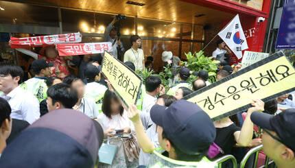 지난 6일 서울 서초동 특검 사무실 앞에 모인 김경수 경남도지사 지지자들. 뉴시스