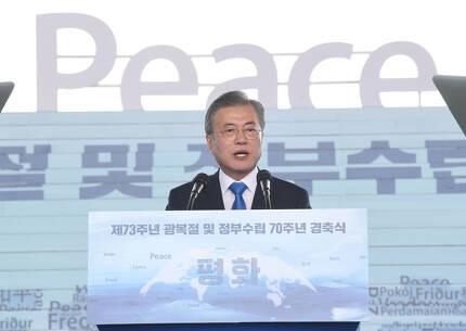 문재인 대통령이 15일 서울 용산구 국립중앙박물관 열린마당에서 열린 제73주년 광복절 및 정부수립 70주년 경축식에서 경축사하고 있다. 청와대사진기자단.