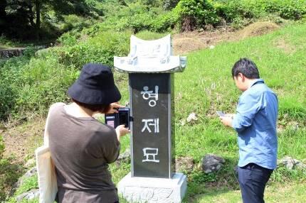 여순사건 당시 희생된 이들의 '형제묘'를 찾은 문인들.
