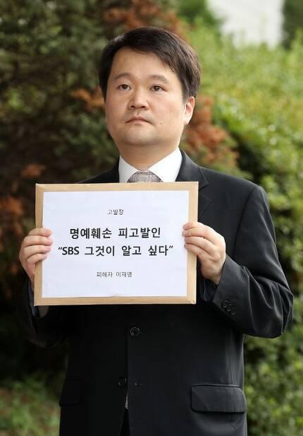 이재명지사 측에서 명예훼손 혐의로 그알팀을 고발했다.