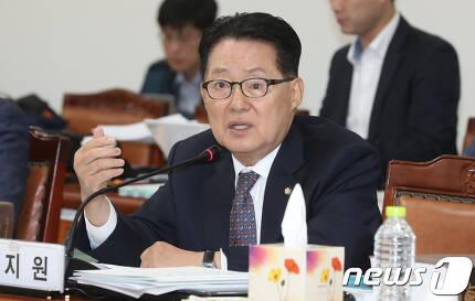 박지원 민주평화당 의원. 2017.10.26/뉴스1 © News1 주기철 기자