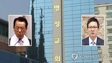 명성교회 김삼환 김하나 목사 비자금 의혹 [연합뉴스TV 제공]