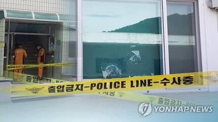 봉화 면사무소 엽총난사 사건(CG) [연합뉴스TV 제공]