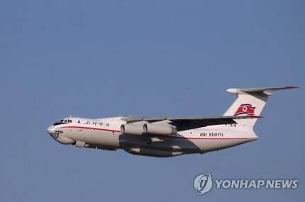 고려항공 소속 '일류신-76' [베이징 EPA=연합뉴스]