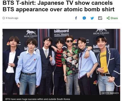 영국 <비비시>(BBC) 등 주요 외신이 그룹 방탄소년단의 일본 음악 프로그램 출연취소 소식을 보도했다. <비비시> 누리집 갈무리