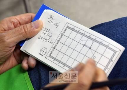 한국당구아카데미에서 한 학생이 강의노트를 작성하고 있다.