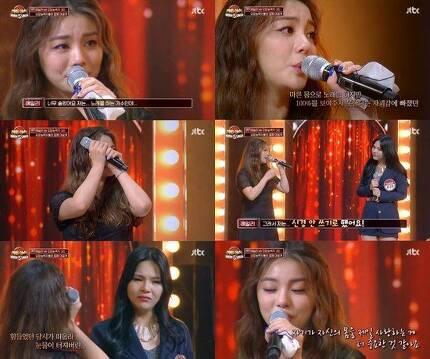 '히든싱어' 에일리 / 사진=JTBC 방송화면 캡처