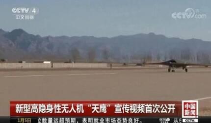 중국 최첨단 스텔스 무인기 '톈잉' 시험비행 공개 [글로벌타임스 화면 캡처]