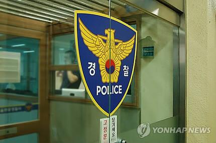 경찰 이미지 [연합뉴스 자료사진]