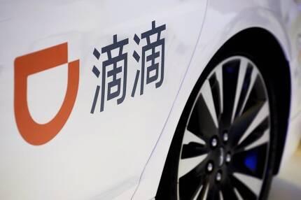 '중국판 우버'로 불리는 디디추싱 로고. [로이터=연합뉴스]