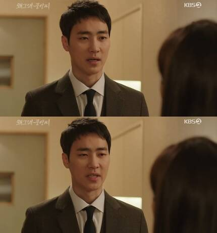 KBS 2TV Tree Drama 'Why Wrong Seed'