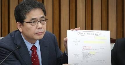 곽상도 자유한국당 의원이 문재인 대통령 딸 문다혜 씨 관련 사항에 대해 발언하고 있다. [뉴스1]
